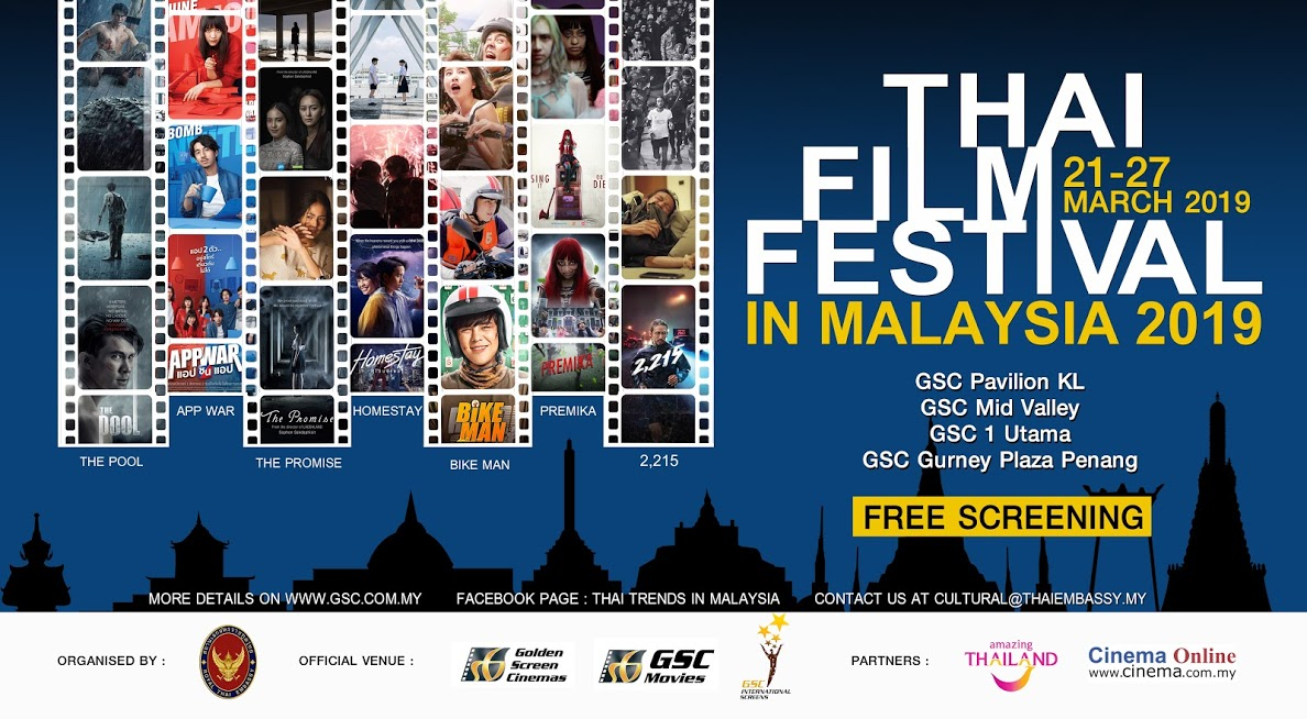 """5dbed334385b """"Thai Film Festival in Malaysia 2019"""" happening from 21-27 March 2019"""