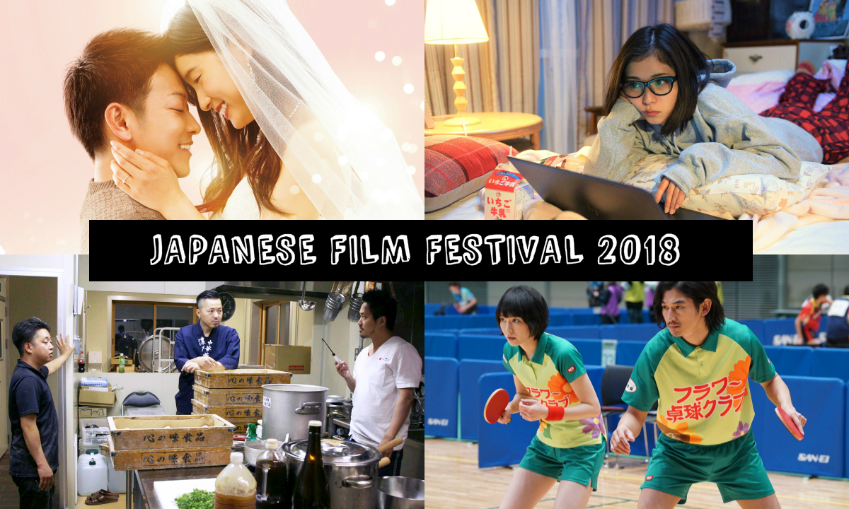 Afo Radio Events Tendencies Tshirt First Class Hitam M Film Festival Japanese 2018 In Malaysia
