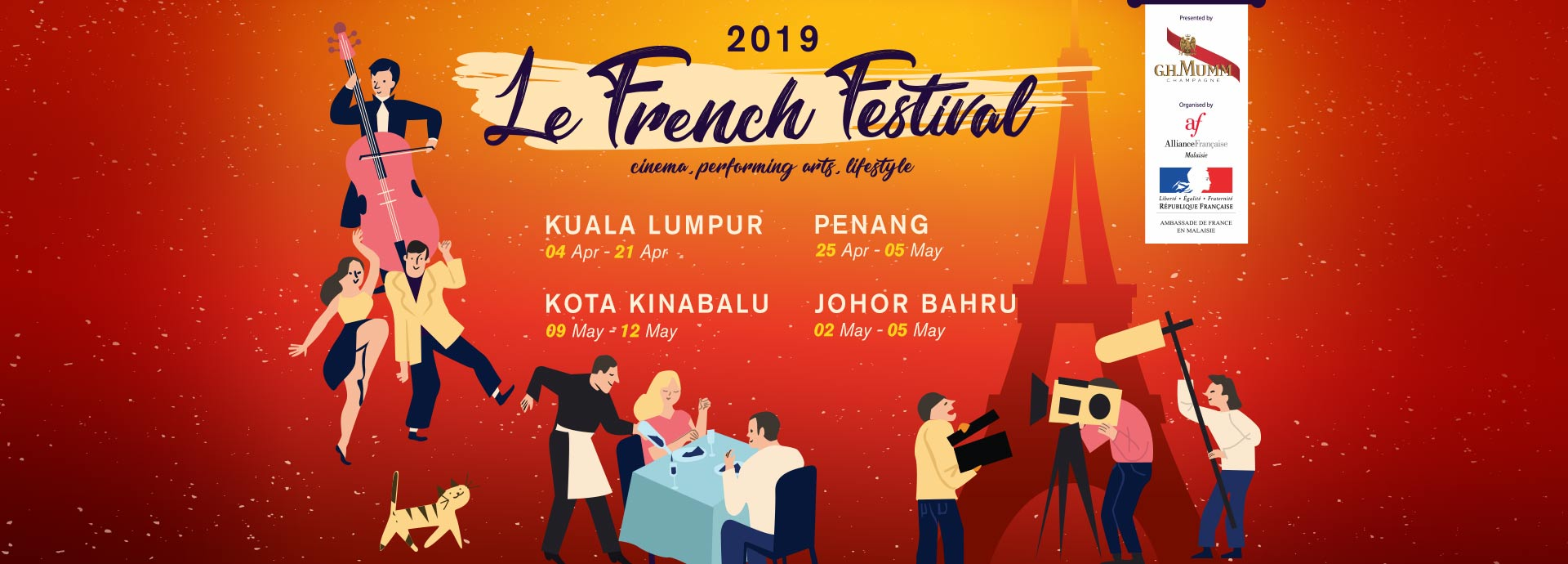 ee267d7de9ba The 18th Edition Of Le French Festival (LFF) !